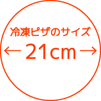 Size21cm