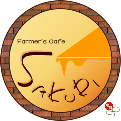 Farmer's Cafe SAKURI